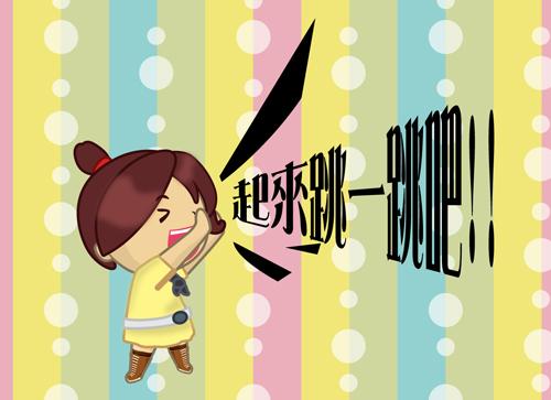 1005_dance-02.jpg