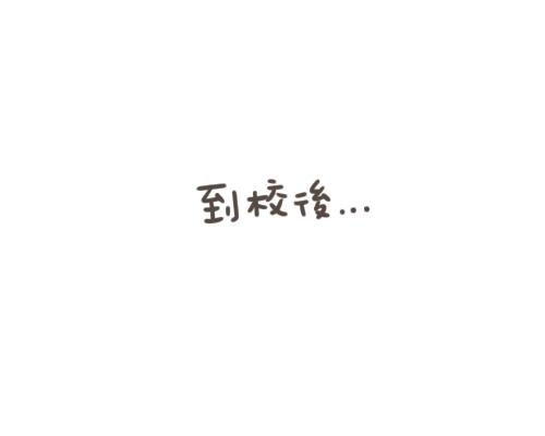 0126_遠足04.JPG