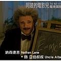 0121_魔境冒險電影02.JPG
