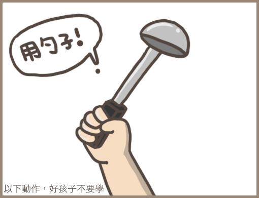 1005_火鍋事件03.JPG