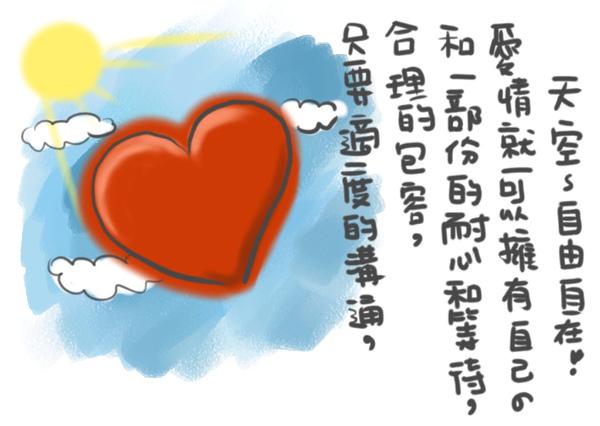 愛情04.JPG