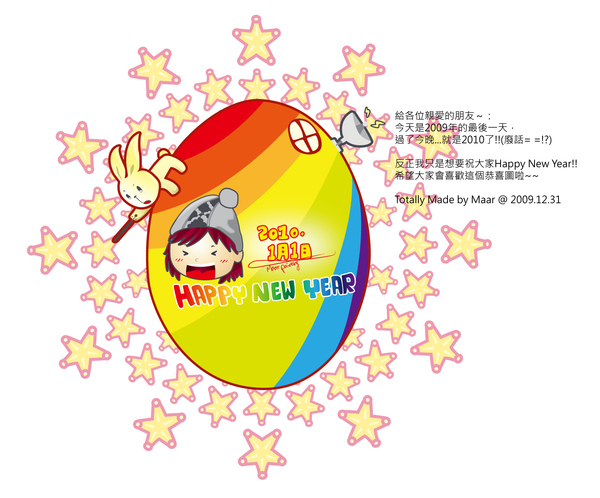 Happy new year-02.jpg