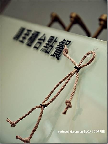 11小繩人.JPG