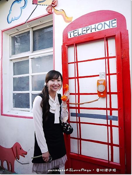 10講電話.JPG