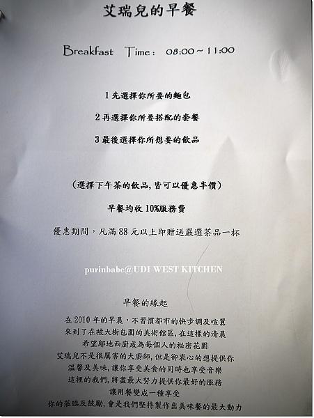 10早餐菜單1.jpg
