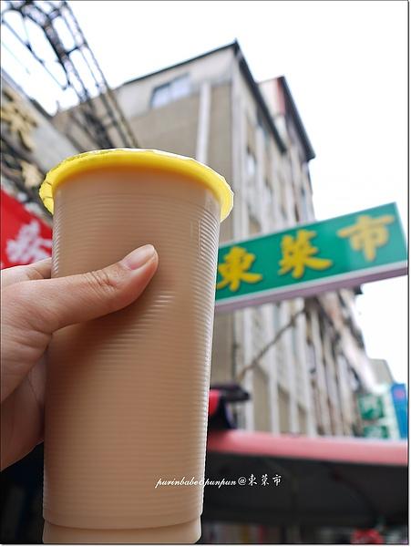 12紅茶牛奶.jpg