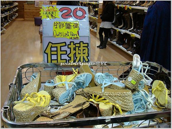 11便宜涼鞋.JPG