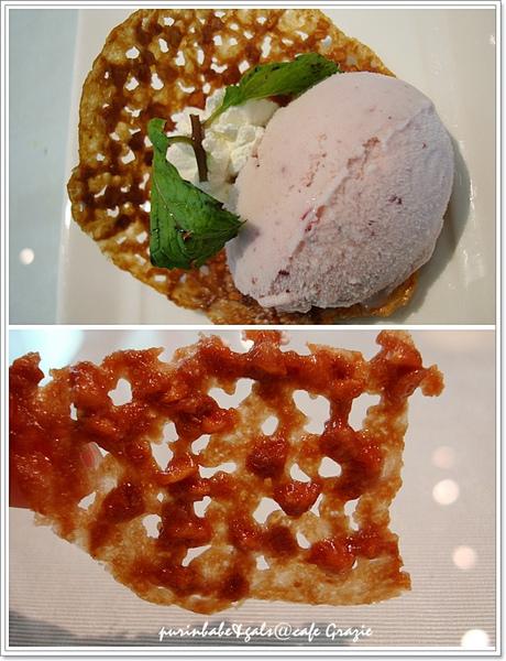 17糖片與蔓越莓冰淇淋.jpg