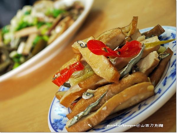 6豆乾小魚.jpg