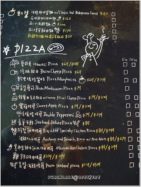 6菜單6.jpg