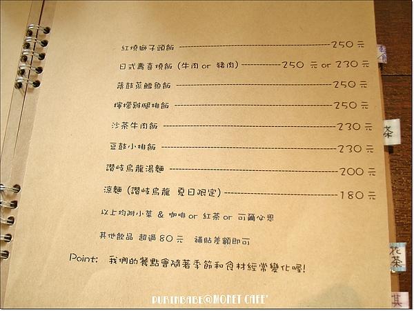 13正餐.jpg