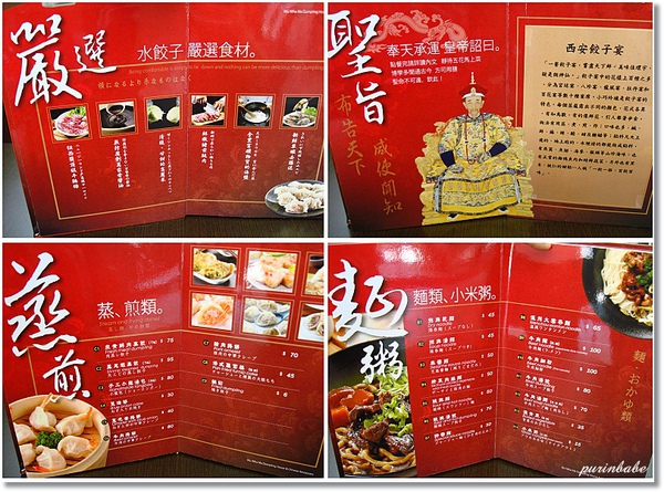 6彩色菜單.jpg