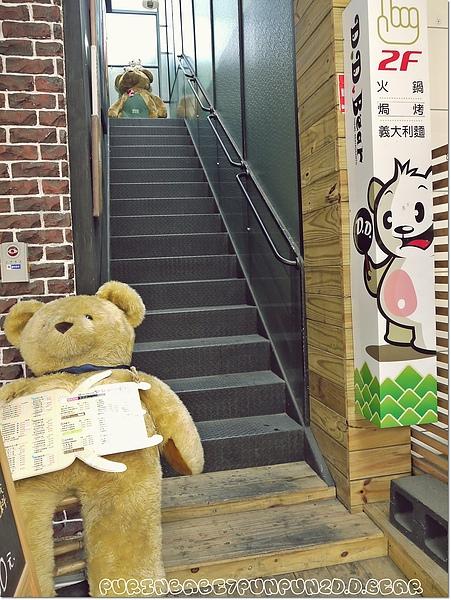 2上樓梯.jpg