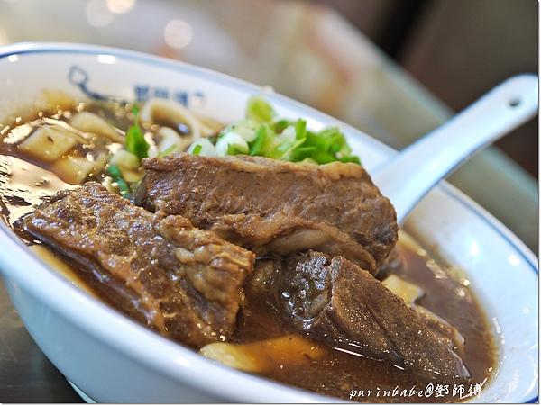 16牛肉麵.jpg