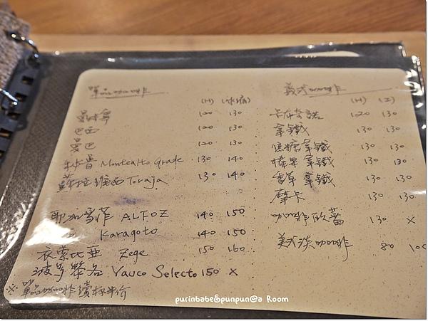 24菜單2.jpg