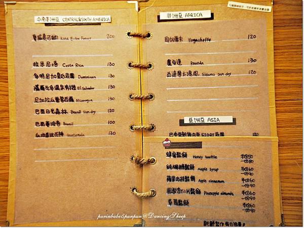 19菜單2.JPG