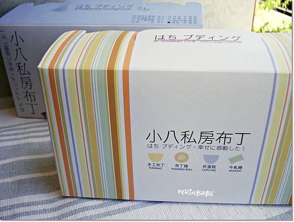 1兩盒小八.JPG