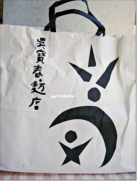 1吳寶春提袋.JPG