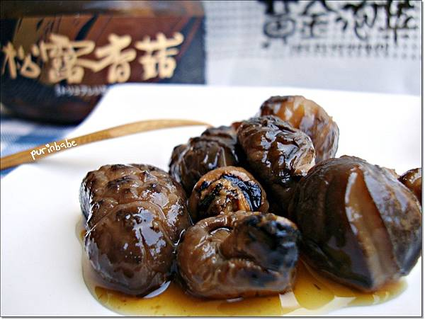 14松露香菇.JPG