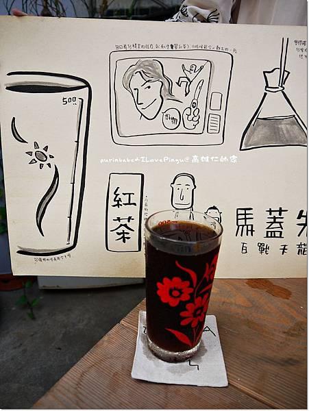 29紅茶.JPG