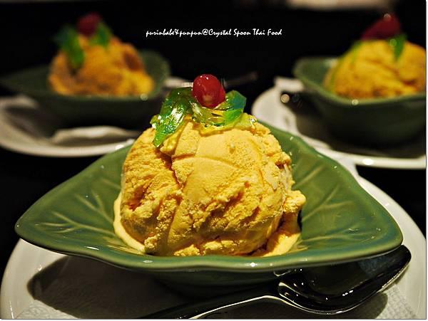 27泰式冰淇淋.JPG