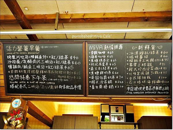 7菜單小黑板.JPG