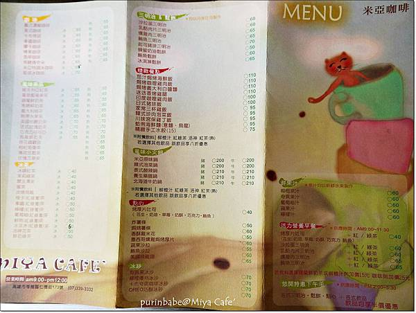 8菜單.JPG