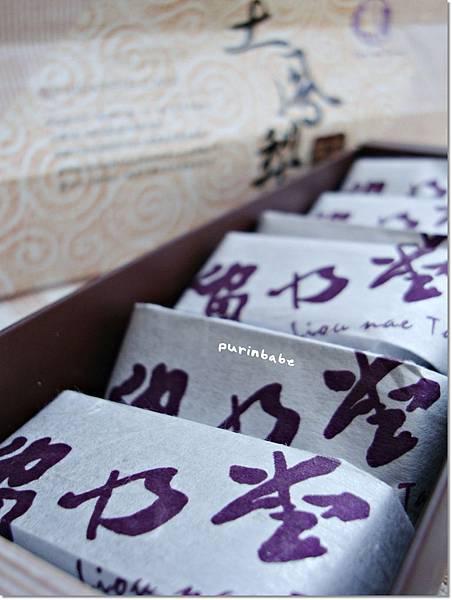 3抽出紙盒.JPG