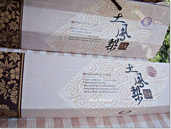 2提盒紙袋.JPG