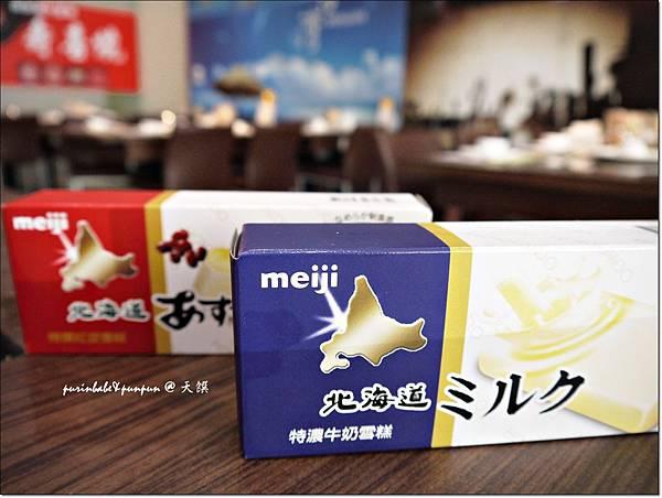 30明治冰淇淋.JPG