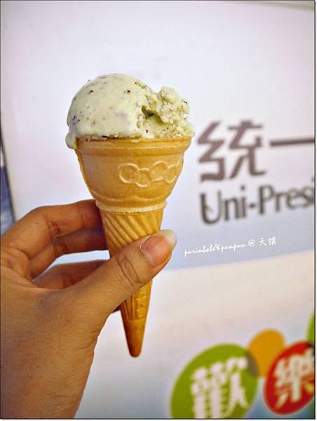 29統一冰淇淋.JPG