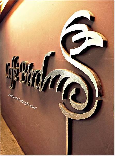 1咖啡鳥字樣.JPG