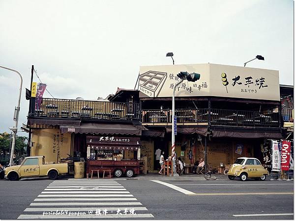 3店正面.JPG