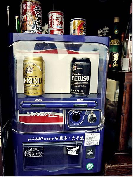 13啤酒販賣機.JPG