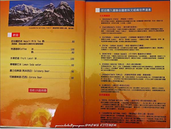 18菜單3.JPG