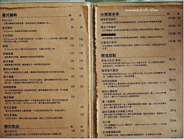 17菜單1.JPG