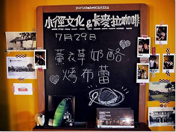 21小黑板.JPG