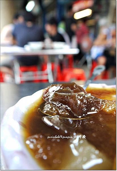 8黑糖粉粿.JPG