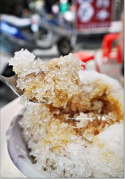 5黑砂糖剉冰.JPG
