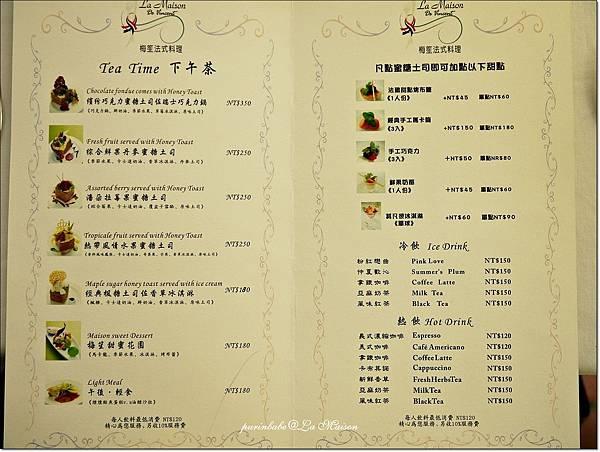 15下午茶菜單.JPG