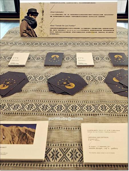 29黃元德展覽.JPG