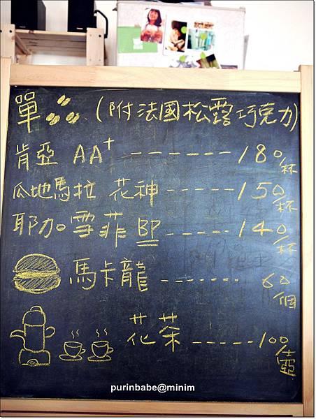 22小黑板.JPG
