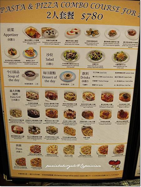 9兩人780元套餐.JPG