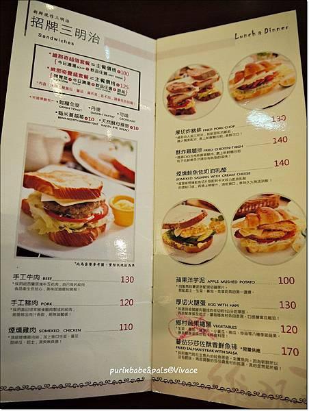 10三明治菜單.JPG