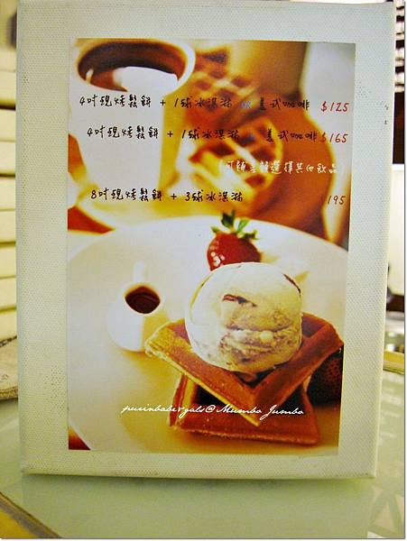 11鬆餅價位.JPG