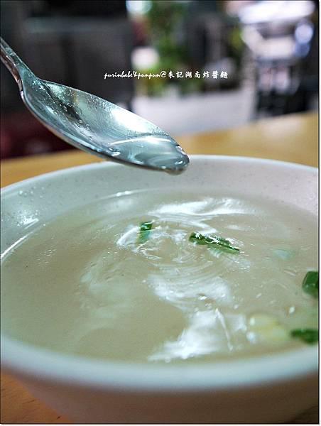 5清湯.JPG
