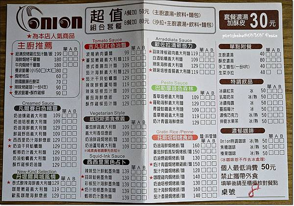 13菜單.JPG