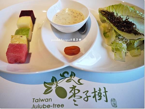 23凱薩海藻和風沙拉.JPG