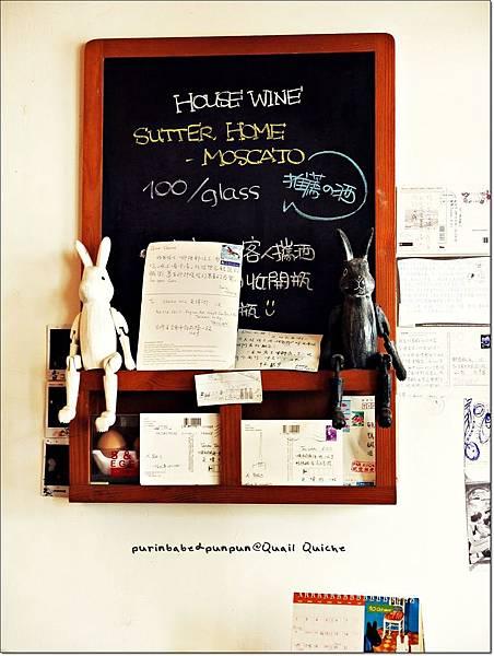 21小黑板 明信片.JPG