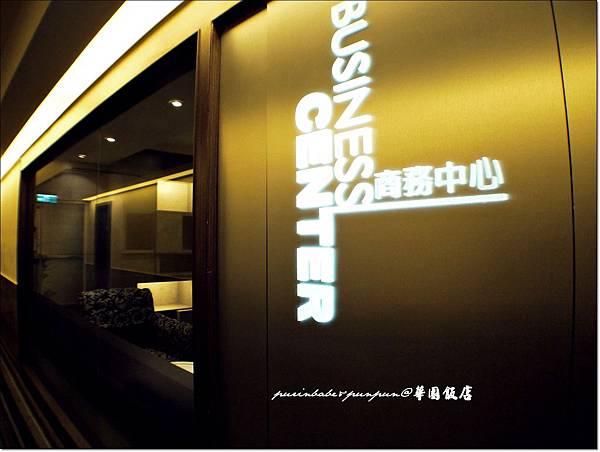 20商務中心1.JPG